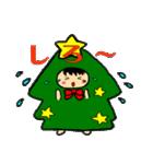ハングルクリスマスツリー君 楽しむ準備OK(個別スタンプ:13)