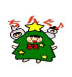 ハングルクリスマスツリー君 楽しむ準備OK(個別スタンプ:16)