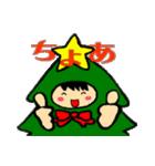 ハングルクリスマスツリー君 楽しむ準備OK(個別スタンプ:17)