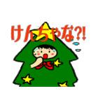 ハングルクリスマスツリー君 楽しむ準備OK(個別スタンプ:19)