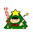 ハングルクリスマスツリー君 楽しむ準備OK(個別スタンプ:20)