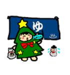 ハングルクリスマスツリー君 楽しむ準備OK(個別スタンプ:21)