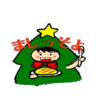ハングルクリスマスツリー君 楽しむ準備OK(個別スタンプ:25)