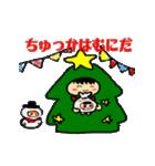 ハングルクリスマスツリー君 楽しむ準備OK(個別スタンプ:26)