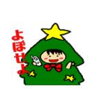 ハングルクリスマスツリー君 楽しむ準備OK(個別スタンプ:27)