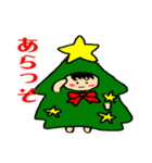 ハングルクリスマスツリー君 楽しむ準備OK(個別スタンプ:28)