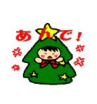 ハングルクリスマスツリー君 楽しむ準備OK(個別スタンプ:30)