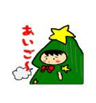 ハングルクリスマスツリー君 楽しむ準備OK(個別スタンプ:31)