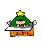 ハングルクリスマスツリー君 楽しむ準備OK(個別スタンプ:32)