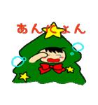 ハングルクリスマスツリー君 楽しむ準備OK(個別スタンプ:35)