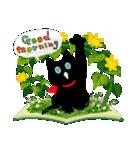 しあわせな黒猫の絵本(個別スタンプ:03)