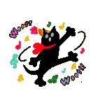 しあわせな黒猫の絵本(個別スタンプ:06)
