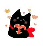 しあわせな黒猫の絵本(個別スタンプ:07)