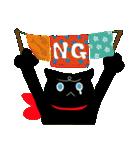 しあわせな黒猫の絵本(個別スタンプ:10)