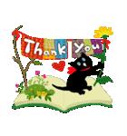 しあわせな黒猫の絵本(個別スタンプ:11)