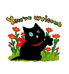 しあわせな黒猫の絵本(個別スタンプ:12)