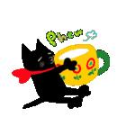しあわせな黒猫の絵本(個別スタンプ:13)