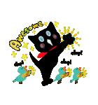 しあわせな黒猫の絵本(個別スタンプ:16)