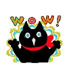 しあわせな黒猫の絵本(個別スタンプ:21)