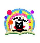 しあわせな黒猫の絵本(個別スタンプ:33)