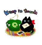 しあわせな黒猫の絵本(個別スタンプ:34)