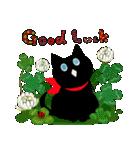 しあわせな黒猫の絵本(個別スタンプ:37)