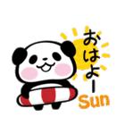パンダぁー4【夏はアツアツ編】(個別スタンプ:01)
