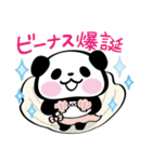 パンダぁー4【夏はアツアツ編】(個別スタンプ:02)