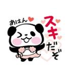 パンダぁー4【夏はアツアツ編】(個別スタンプ:03)