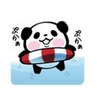 パンダぁー4【夏はアツアツ編】(個別スタンプ:04)