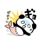 パンダぁー4【夏はアツアツ編】(個別スタンプ:06)