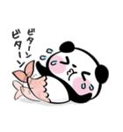 パンダぁー4【夏はアツアツ編】(個別スタンプ:07)