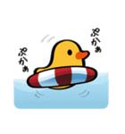 パンダぁー4【夏はアツアツ編】(個別スタンプ:09)