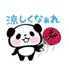 パンダぁー4【夏はアツアツ編】(個別スタンプ:11)