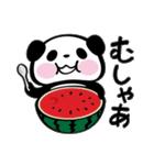 パンダぁー4【夏はアツアツ編】(個別スタンプ:14)