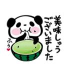 パンダぁー4【夏はアツアツ編】(個別スタンプ:16)