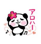 パンダぁー4【夏はアツアツ編】(個別スタンプ:17)