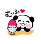 パンダぁー4【夏はアツアツ編】(個別スタンプ:21)