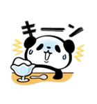 パンダぁー4【夏はアツアツ編】(個別スタンプ:22)
