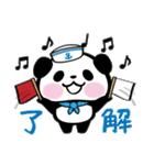 パンダぁー4【夏はアツアツ編】(個別スタンプ:23)