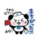 パンダぁー4【夏はアツアツ編】(個別スタンプ:24)