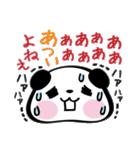 パンダぁー4【夏はアツアツ編】(個別スタンプ:26)