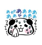 パンダぁー4【夏はアツアツ編】(個別スタンプ:27)