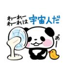 パンダぁー4【夏はアツアツ編】(個別スタンプ:29)