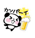 パンダぁー4【夏はアツアツ編】(個別スタンプ:31)
