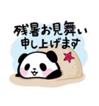 パンダぁー4【夏はアツアツ編】(個別スタンプ:35)