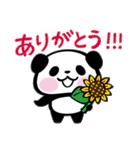 パンダぁー4【夏はアツアツ編】(個別スタンプ:36)