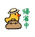 パンダぁー4【夏はアツアツ編】(個別スタンプ:37)