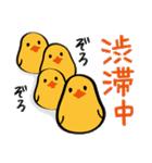 パンダぁー4【夏はアツアツ編】(個別スタンプ:38)