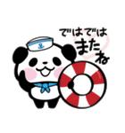 パンダぁー4【夏はアツアツ編】(個別スタンプ:40)